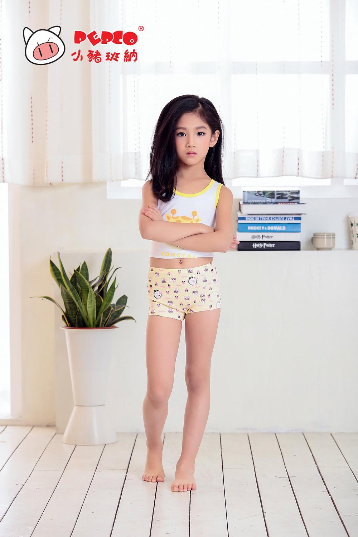 纯棉印花平角内裤