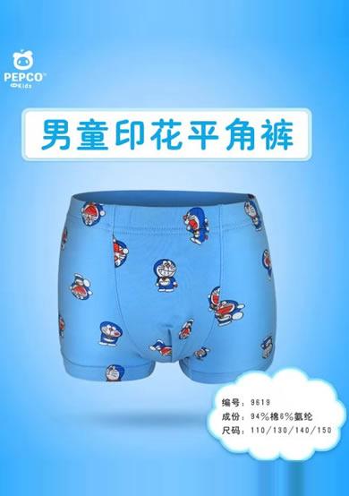 男童印花平角裤