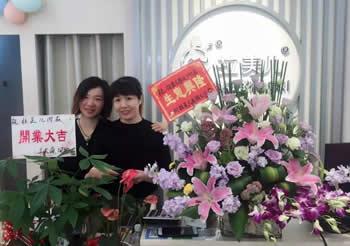热烈祝贺江西崇义798店盛大开业!