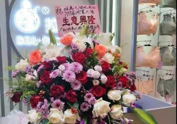 热烈祝贺湖北荆州799店盛大启幕!