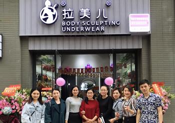 热烈祝贺广西南宁806店盛大开业!