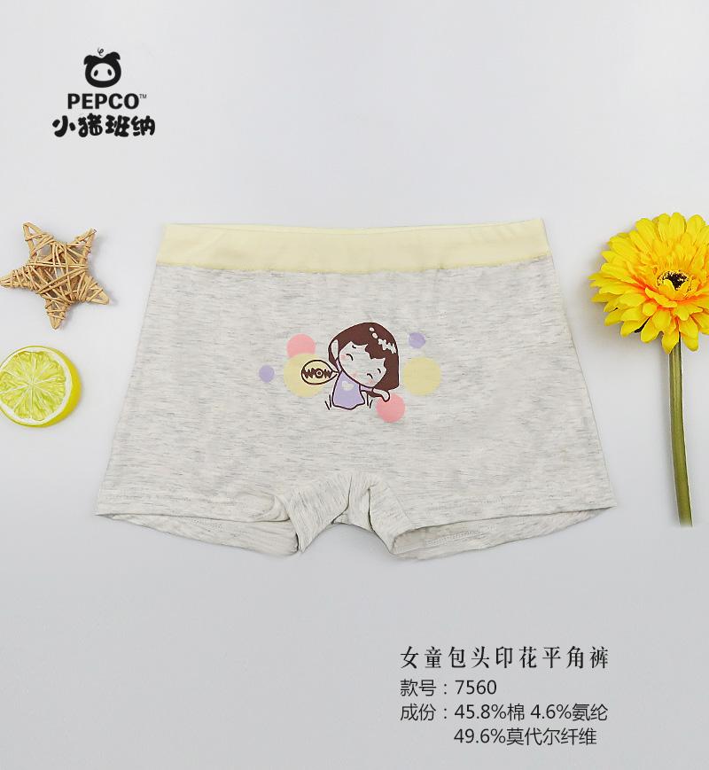 女童卡通印花三角裤
