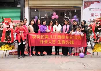 特大喜讯 �热烈祝贺江西赣州第810店盛大开业!